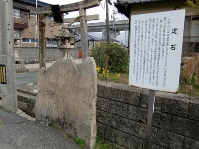 saigoku17-4