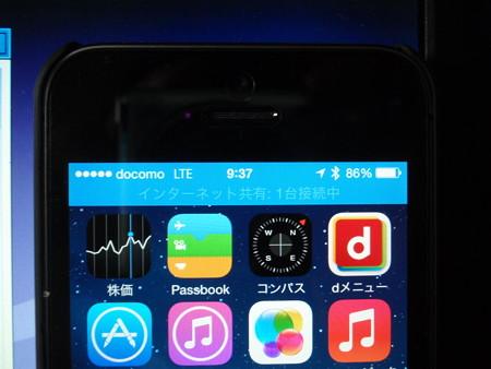 iPhoneデザリング