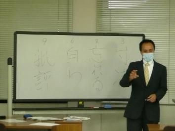 第13回東北青年塾pic2
