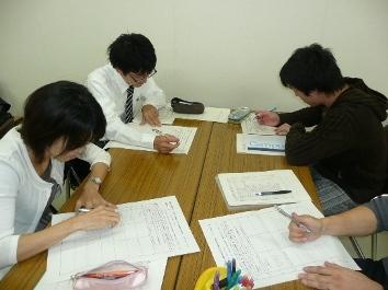 第13回東北青年塾pic3