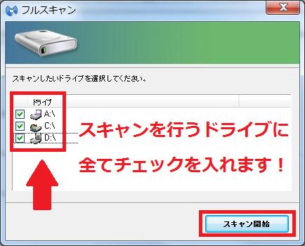Malwarebytes Anti-Malware 1.750(17)