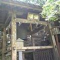 写真: 立木観音(立木山寺)鐘楼