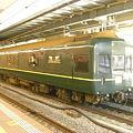 JR西日本:スロネフ25形500番台