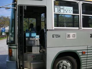 御殿場アウトレット行きバス乗り場 15番