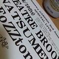 Photos: コレ行くど~~~ヽ(^o^)丿またしても神ブッキング!!←あたし的にゞ