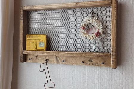 2012-05-17 20-03-41_0034