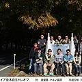 Photos: IMG_04920