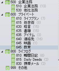20110427EVERNOTE(2)