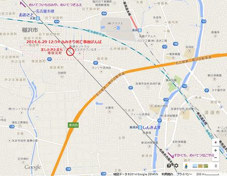 2014-06-29 稲沢市内の名古屋本線ふみきり死亡事故げんば