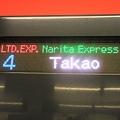 Photos: Takaoゆき