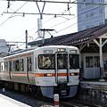 Photos: 「飯田線秘境駅巡り」号、出発!
