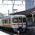 「飯田線秘境駅巡り」号、出発!