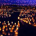 写真: Candle☆night