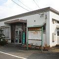 Photos: 岩崎原会館