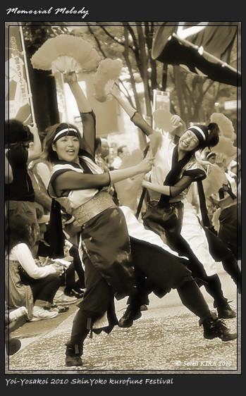 パワフル_12 - 良い世さ来い2010 新横黒船祭
