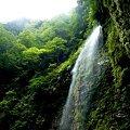 Photos: 阿弥ケ蛇滝
