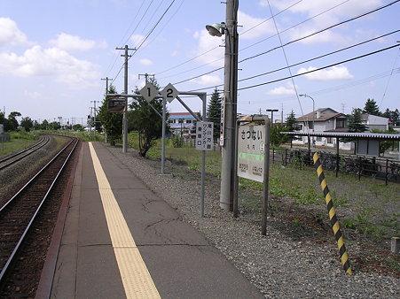 札内駅ホーム2