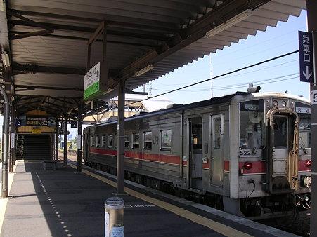 知床斜里駅ホーム1