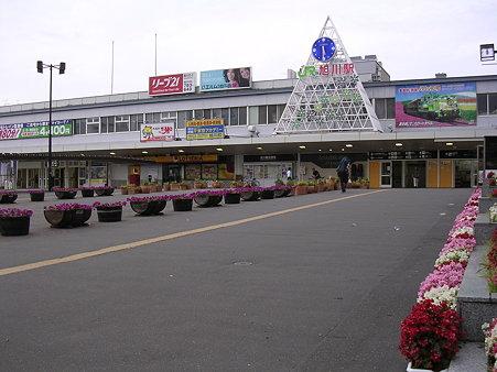 旭川駅13