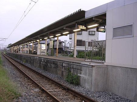 的場駅ホーム2