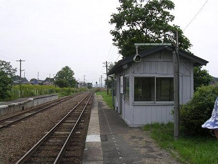 松尾八幡平駅ホーム