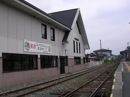 戸狩野沢温泉駅舎