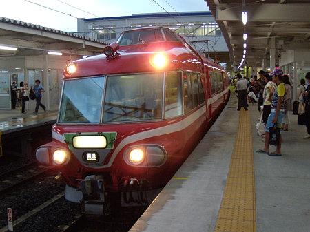 DSCN7460