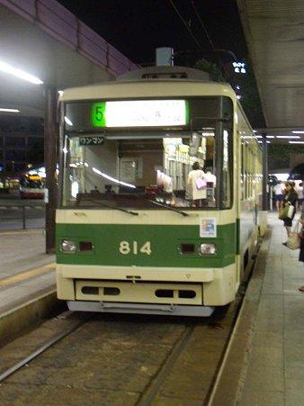 DSCN7705