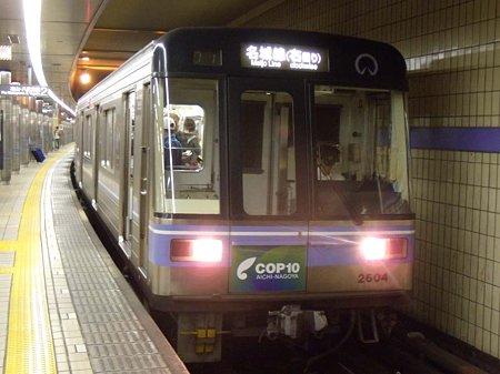 DSCN9460