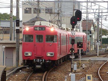 DSCN9579