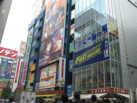2009.07.18 秋葉原(6/16)