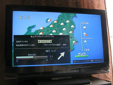 2009.07.25 32A8100 地上デジタル放送(8/11)