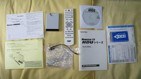 2009.08.13 SKNET MonsterTV HDUS(3/9)