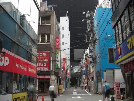 2009.08.21 秋葉原 自作PC街