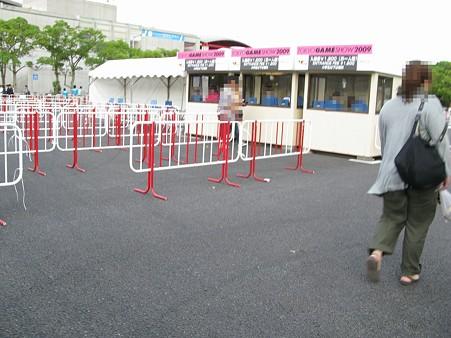 2009.09.26 東京ゲームショウ2009(3/45)