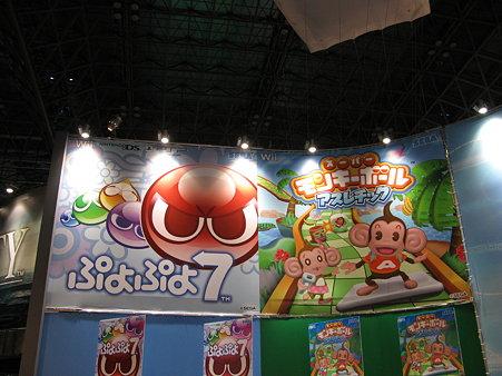 2009.09.26 東京ゲームショウ2009(25/45)