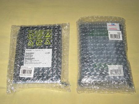 2009.10.10 秋葉原 購入物 HDDx2