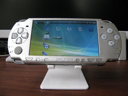 SANWA SUPPLY PDA-STN2W デスクトップスタンド ホワイト(8/9)