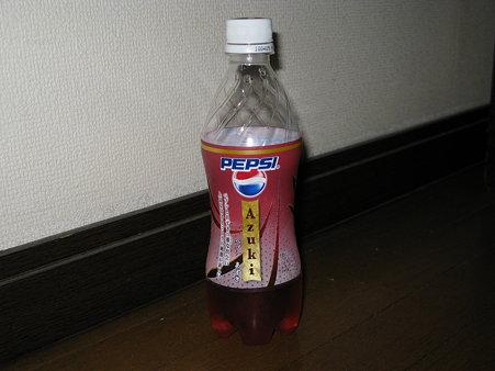 2009.10.22 ペプシあずき(1/7)