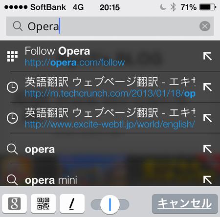 Opera Mini 8.0.0 No -59:アドレスバーで検索