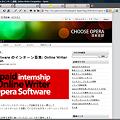 写真: OperaSoftware日本語公式ブログスクリーンショット