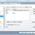 写真: Operaダイアログ:設定ダイアログの詳細設定のプログラム