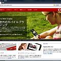 写真: Opera10スクリーンショット:検索ボックス幅広
