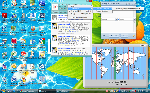 写真: Opera 10.10 Betaスクリーンショット:ウィジェットのみ起動