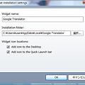 写真: Opera 10.10 Betaスクリーンショット:ダイアログ