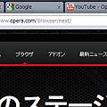 写真: Opera11 Beta:タブスタッキング(展開、拡大)
