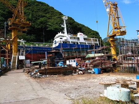 田子の造船所、恐らく「田子造船」