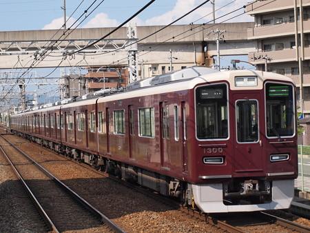 阪急1300系準急 阪急京都線南茨木駅
