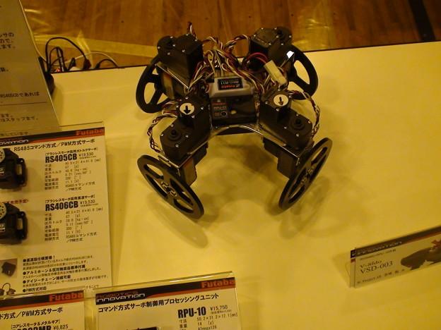 双葉の教育用ロボット