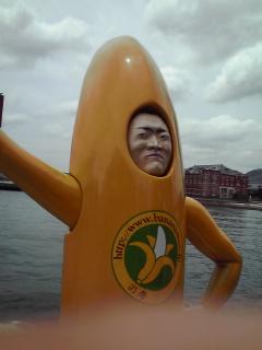 写真: バナナマン?